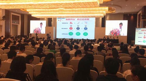 2017年中国高血压大会召开 血脉同治:多因素干预优化血压综