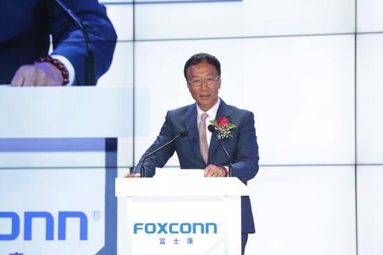 郭台铭:工业互联网赋能时代已经来临-焦点中国网