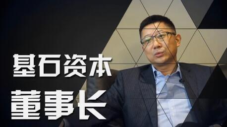 张维:中国像万科这样的公司进入保险公司视野是必然的