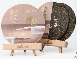 勐乐山普洱荣膺2016秋季广州茶博会唯一指定纪念茶