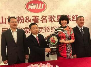 著名歌手陈红签约四季南山,为南山奶粉代言