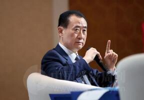 王健林第四次转型 豪掷千金全球商业布局
