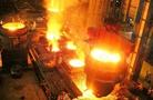 发改委:我国对钢铁行业实行更严格的差别电价政策