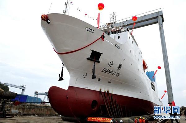 发改委等六部委发文:推动船舶工业军民深度融合