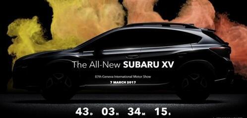 新一代斯巴鲁XV预告图 日内瓦车展发布