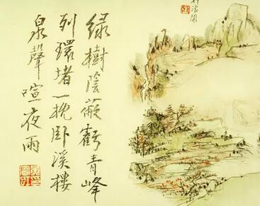 黄宾虹山水画册页鉴赏!