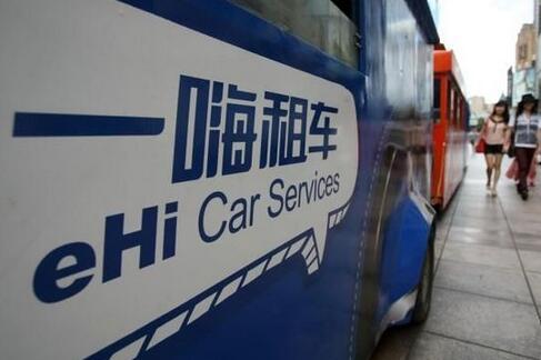 跨界营销典范 一嗨租车牵手NBA中国