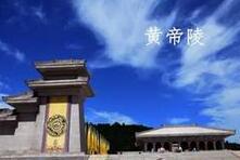 中国十大帝王陵,奢华与繁丽!
