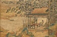 中国画:花非花,鸟非鸟,山非山,水非水
