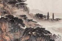 傅抱石论中国画