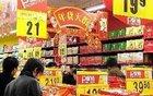 2016年人均可支配收入前十名  京沪人均消费支出超3万