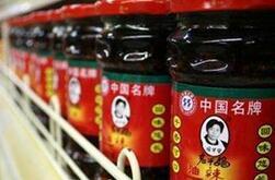 油辣椒矿物油超标:老干妈海天等品牌卷入