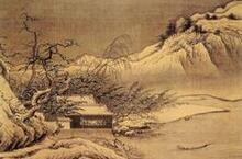 欣赏经典古人雪景名画