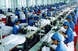 雄县四大支柱产业都属劳动密集型 企业有搬迁预期