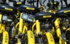 共享单车APP充钱容易退款太难