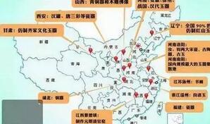 文玩造假产业链地图 看你家乡在不在这上面?
