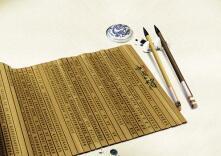 为什么古人书法都是从右往左竖着写