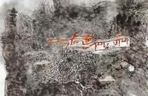黄宾虹的绘画风格——饱读经史,妙悟自然