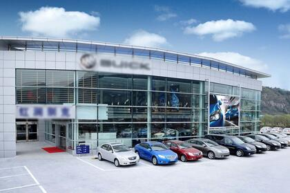 汽车销售管理新政:经销商不得限定顾客户籍所在地