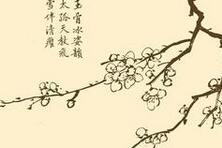 古代画梅高手是如何绘制梅花的?
