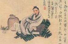 中国古代品评人物画的六大标准