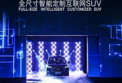 """【2017上海车展】这个自主品牌旗下首款SUV想要玩转""""定制化"""""""