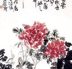 吴昌硕笔下的牡丹图