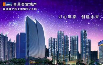 合景泰富获多家机构上调评级,一季度累计总预售额77.44亿元