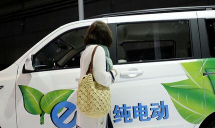 人民日报:新能源汽车蓄力爬好坡 双监管为优胜劣汰提供保证