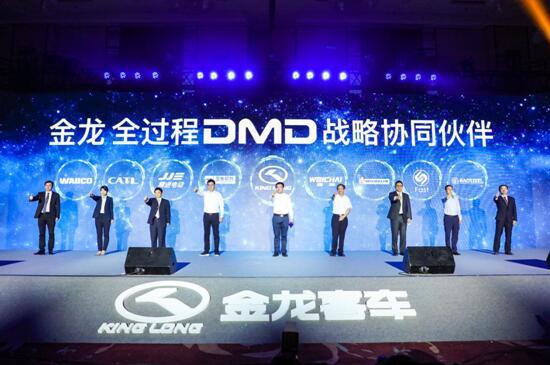 观世界 揽未来 金龙龙威新一代产品龙威Ⅱ代在北京发布