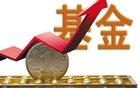 机构客户增量资金逐步提升 更关注企业确定性盈利