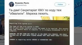 外媒27日报道:新一轮超强电脑病毒来袭  正在欧洲多个国家迅速蔓延