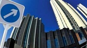 北京住建委发布白皮书:确保2017年房价环比不增长