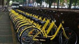 """深圳推出首批共享单车""""禁骑令"""",共享单车企业又如何反应?"""