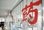 36种谈判药品纳入医保  最高降价幅度达到70%