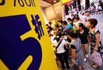 上半年消费同比增10.4%   络零售交易额达到3.1万亿元