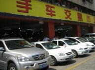 """中国汽车流通协会发布""""二手车市场发展指数"""",一站式交易平台被看好"""