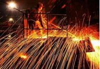 """取缔""""地条钢"""":超过一半的长乐钢企正从中国的工业版图中消失"""