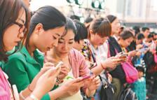 我国网民规模达到7.51亿,其中手机网民规模达7.24亿