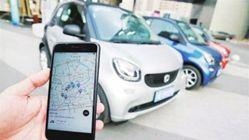 两部委发共享汽车新规:要求实名制 鼓励信用模式代替押金