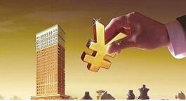 上市公司理财太疯狂  参与购买理财产品累计规模达7429.8亿元