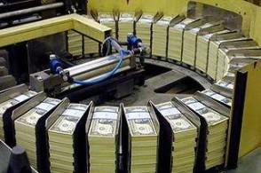 美联储将发表7月货币政策会议纪要