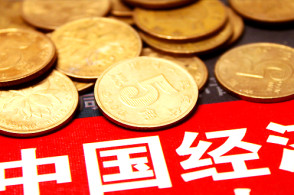 IMF周二上调未来三年中国经济年均增长率预期
