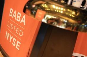"""阿里巴巴的股价可能会大幅飙涨34%  备受华尔街""""宠爱"""""""