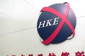 市场一边倒支持同股不同权  市场期待阿里能够重回香港