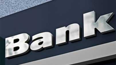 外资银行在华网点收缩  零售业务面临窘境