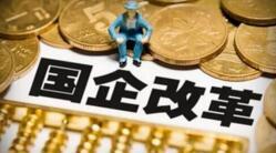 央行旗下媒体:防止发生系统性金融风险是金融工作的永恒主题
