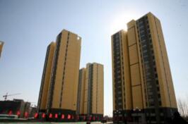 13个城市开展利用集体建设用地建设租赁住房试点