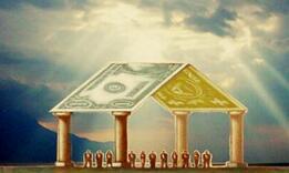 双重监管下P2P房贷业务陷入困境:超300家平台面临整改