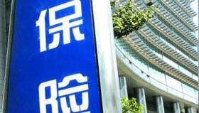 广东保险业上半年成绩单:全省实现保费收入2623.9亿元,同比增长18%
